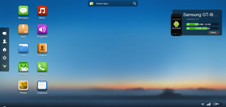 AirDroid PC
